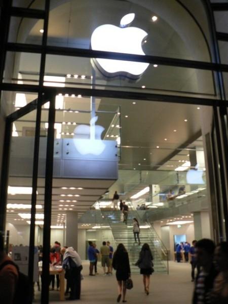 Für unsere Computerfreaks: Apple Store